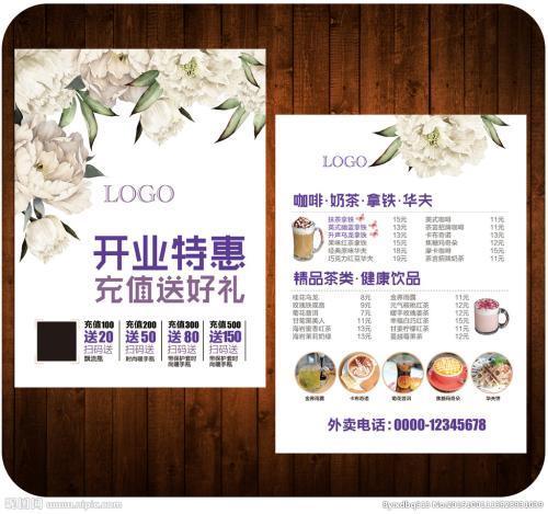拼版 宣传单印刷